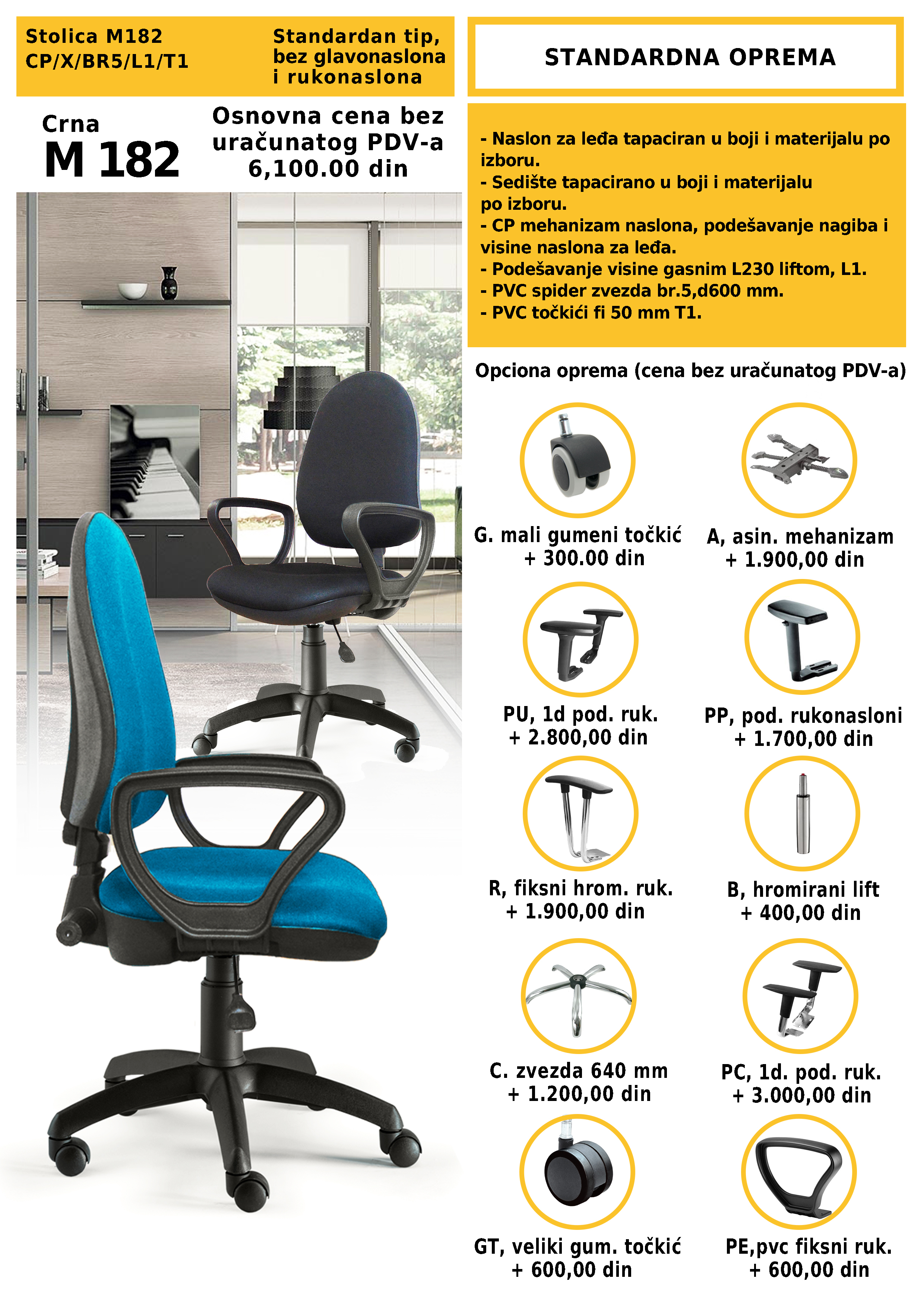 daktilo stolice prodaja cena
