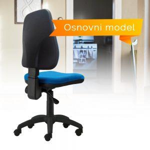 daktilo stolica prodaja
