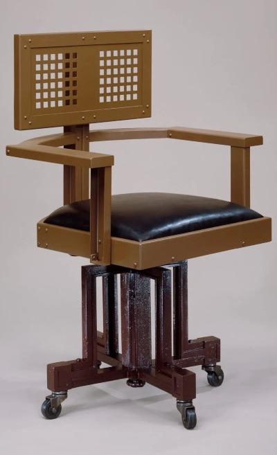 Arhitektonski dizajn stolice
