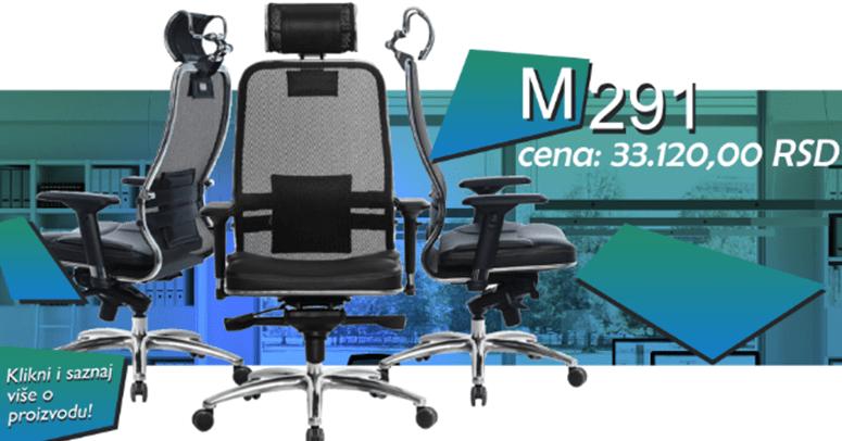 Agronomska stolica modrulj m291