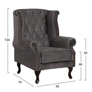Fotelja 4U 0053